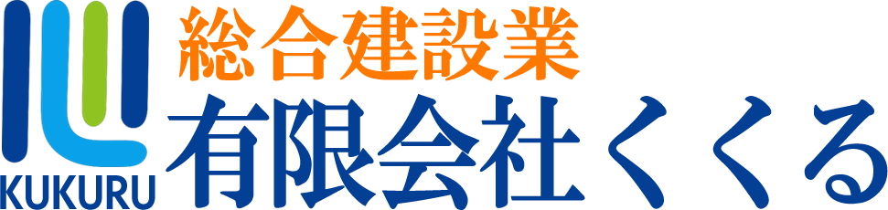 沖縄北部名護市で住宅建築、家造り、集合住宅、リゾート施設
