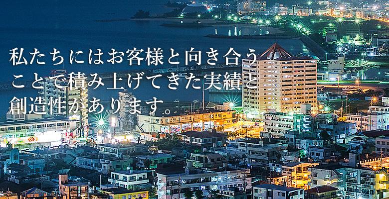 沖縄名護市で住宅建築、家作りならくくるへ