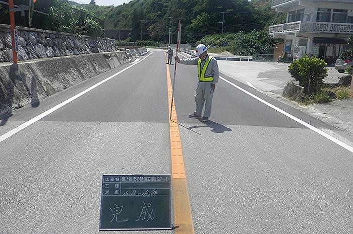 潮上橋橋梁整備工事